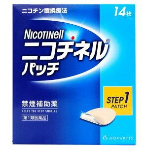 納期:約3〜5営業日【第1類医薬品】ニコチネル パッチ20 14枚