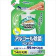 スクラビングバブル アルコール除菌 トイレ用 詰替用 250ml