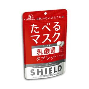 =訳あり:賞味期限2017/12まで=森永製菓 たべるマスク シールド乳酸菌タブレット 33g