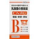 【指定医薬部外品】ビフィズミン 560錠×3個セット [ビオフェルミンSと同じ配合、さらにビフィズス菌末...
