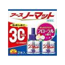 【医薬部外品】アースノーマット取替えボトル 30日用微香性2本入
