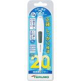 【数量限定】テルモ電子体温計C232A ケース付き お試し用電池内蔵【2個まで定形外可】