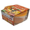 発送目安:約3-5営業日<アスベル>早ワザレンジ名人 レンジ調理 丸型 [ザル付] オレンジ