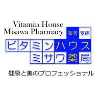 薬局 ビタミン ハウス ミサワ
