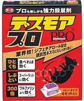 虫除け・殺虫剤, その他  15gX4