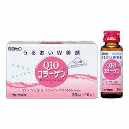 酵素, コエンザイムQ10 Q10 30mlX10