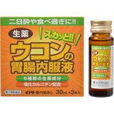 胃腸薬, 第三類医薬品 3G 30ml3