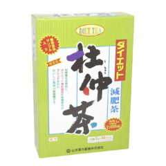 <山本漢方>ダイエット杜仲茶 [5gX32包]