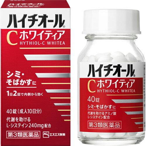 肌荒れ・にきびの薬, 第三類医薬品 3C 40