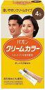 【医薬部外品】パオンクリームカラー 4G 自然な栗色