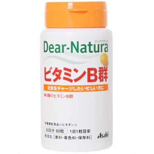 ビタミン, ビタミンB群 Asahi B 60