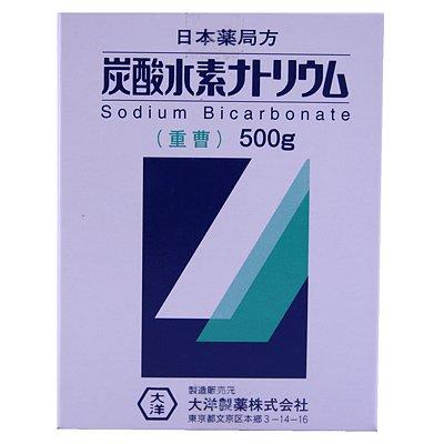 胃腸薬, 第三類医薬品 3 500g