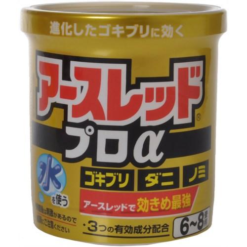 その他医薬品, 第二類医薬品 26-8