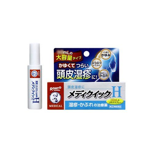 皮膚の薬, 第二類医薬品 2H 14ml