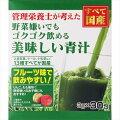 管理栄養士が考えたゴクゴク飲める美味しい青汁90g(3g×30包)
