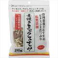 管理栄養士おすすめ素焼きミックスナッツ210g