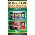 【第2類医薬品】新キャスコリンS320錠
