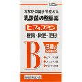 【指定医薬部外品】ビフィズミン560錠