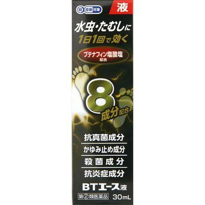 水虫薬, 第二類医薬品 2BT 30g