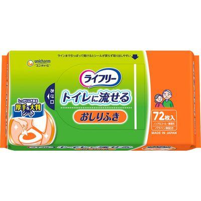 失禁用品・排泄介助用品, トイレ洗浄・消毒用品  72112