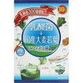 乳酸菌+国産大麦若葉青汁