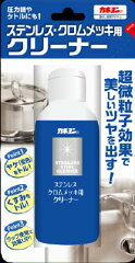 <カネヨ石鹸><台所用クレンザー>カネヨン ステンレス用クリーナー 100ml