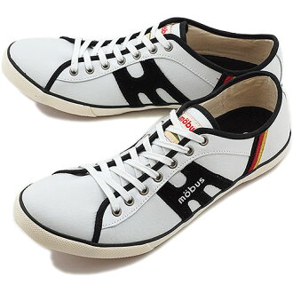 mobus casual shoes SIEG brand Germany