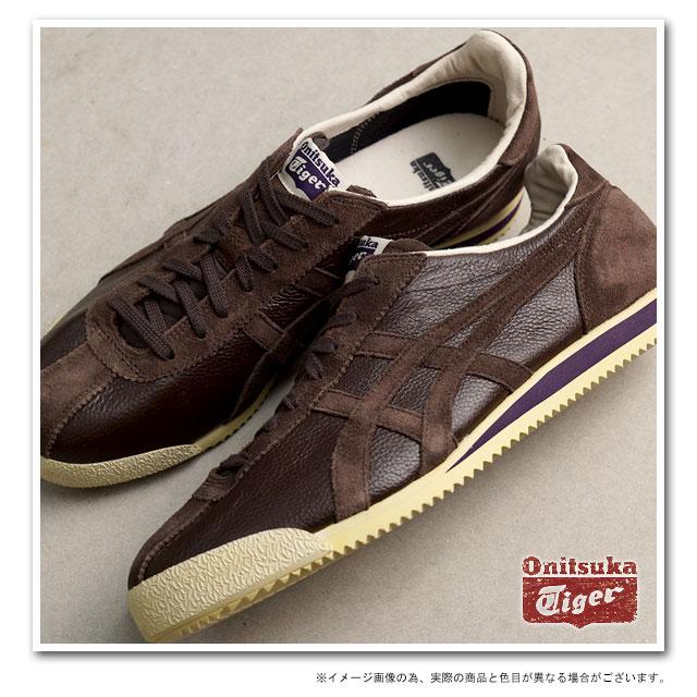 onitsuka tiger corsair leather