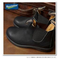 BlundstoneブランドストーンサイドゴアブーツBS558スムースレザーボルタンブラック(BS558089FW14)【bp】