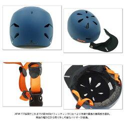 【即納】【JAPANFIT】bernバーンヘルメットMNSメンズMACONVISORメーコンバイザー(VM2BH)【bp】【あす楽対応】【fs04gm】