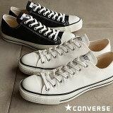 【即納】コンバース スニーカー 靴 キャンバス オールスター ジャパン オックスフォード CONVERSE CANVAS ALL STAR J OX 32167430/32167431/32167710 [e]