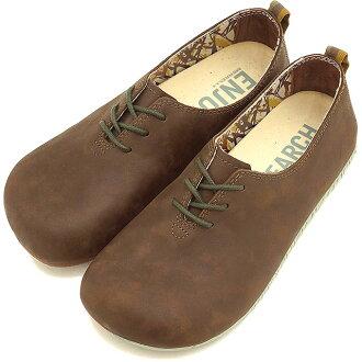 MERRELL Merrell Womens sneakers Mootopia Lace WMN ムートピア race women's Bronte Brown (20558 FS) fs3gm