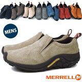 【返品・サイズ交換可】メレル ジャングルモック メンズ MERRELL JUNGLE MOC MNS 靴
