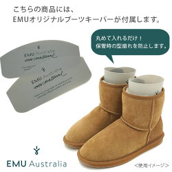 emu/エミュー/シープスキンブーツSTINGERMINIスティンガーミニINDIGO(W10003FW15)/エミューブーツ正規品