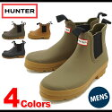 ��¨Ǽ��HUNTER�ϥ󥿡������ɥ����֡��ĥ쥤��֡���Men'sOriginalGumSoleChelsea��󥺥��ꥸ�ʥ�����륷����HUW25896FW14�ˡ�bpl�ۡڤ������б���