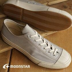 MoonstarムーンスターFINEVULCANIZEDファインヴァルカナイズドメンズレディーススニーカーGYMCLASSICジムクラシックLIGHTGRAY(54320019)日本製靴