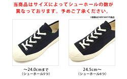 【即納】MoonstarムーンスターFINEVULCANIZEDファインヴァルカナイズドメンズレディーススニーカーGYMCLASSICジムクラシックLIGHTGRAY(54320019)日本製靴【コンビニ受取対応商品】