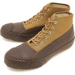 MoonstarムーンスターFINEVULCANIZEDファインヴァルカナイズドメンズレディーススニーカーALWEATHERオールウェザーBROWN(54320193)日本製靴