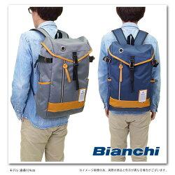 【即納】【国内正規品】BianchiビアンキバッグNBTC-37メンズレディースカプセルリュック(デイパックバックパックリュックサック)【bpl】【あす楽対応】
