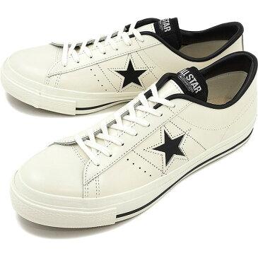【即納】【返品サイズ交換可】CONVERSE コンバース ONE STAR J ワンスター J ホワイト/ブラック 靴 (32346510)【e】【コンビニ受取対応商品】