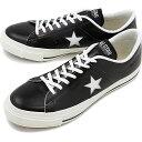 【返品サイズ交換可】CONVERSE コンバース ONE STAR J ワンスター J ブラック/ホワイト靴 [32346511][e]