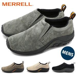 【返品・サイズ交換可】メレル ジャングルモック メンズ MERRELL JUNGLE MOC MNS 靴 【e】