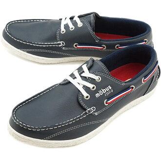 mobus WEIDEN モーブス sneakers ヴァイデン NAVY ( M 1212T-3131 SS13 ) fs3gm