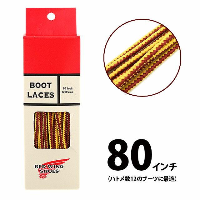 ブーツ, ワーク REDWING 97142 80inch200cm10 RED WING