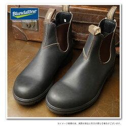 BlundstoneブランドストーンサイドゴアブーツBS500スムースレザースタウトブラウン(BS500050)【bp】