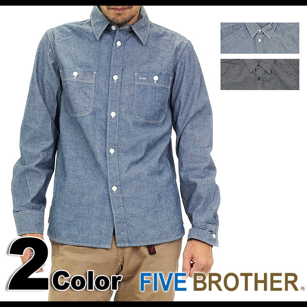 Five Brother Chambray Work Shirts