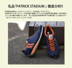 PATRICKSTADIUMパトリックスニーカースタジアムNV/ORG(23952FW09)【お買い物駅伝0908】