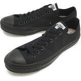 【即納】コンバース キャンバス オールスター ローカット CONVERSE CANVAS ALL STAR OX ブラックモノクローム 靴 [32160327][e]