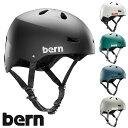 【JAPAN FIT】bern バーン ヘルメット MNS メンズ MACON メーコン (VM2H VM2B)【コンビニ受取対応商品】