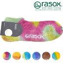 rasox ラソックス メンズ レディース ソックス靴下 TIE DYE LOW タイダイ・ロウ[CA091SN24]ラソックス rasox【メール便可】【メール便送料無料】